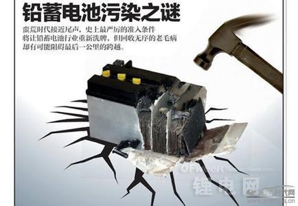 环保法未动,铅蓄电池行业先整改