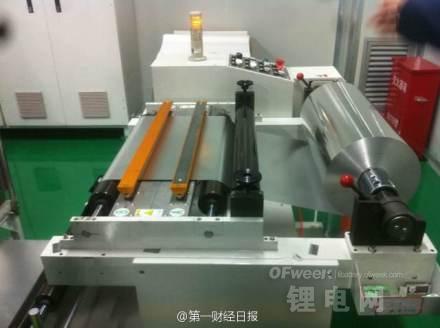 【实证】锂离子电池生产探秘