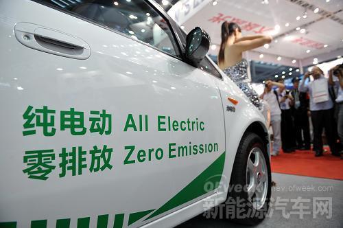 广东新能源汽车推广目标:2015年底超4.5万辆