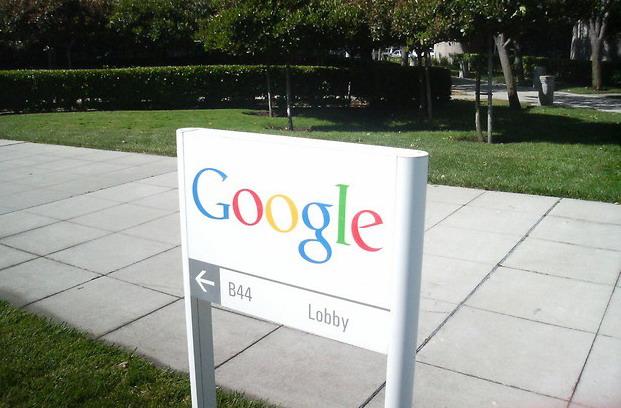 """揭秘互联网巨头背后""""不务正业""""的实验室"""