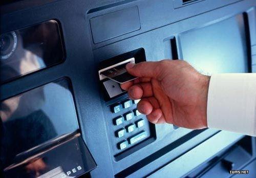 交行ATM机可扫二维码取款
