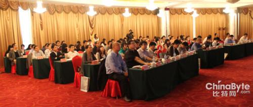 第四届智能计算互联网应用论坛上海大会现场