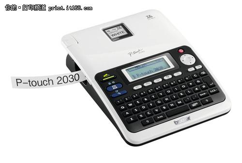 兄弟标签打印机PT-2730