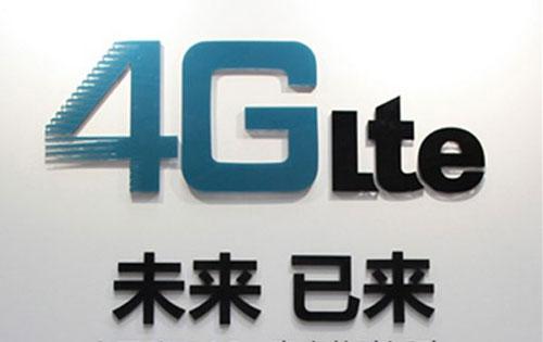 一叶知秋 车联网与4G时代已是大势所趋
