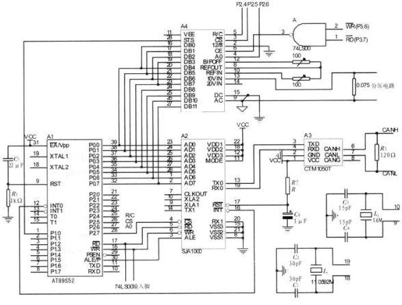 1)can总线通讯电路设计