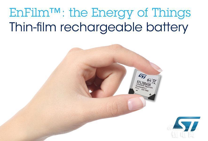大联大友尚集团推出意法半导体的超薄、高性能可充电式电池