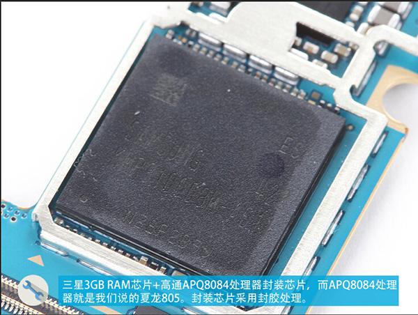 电路板 600_452