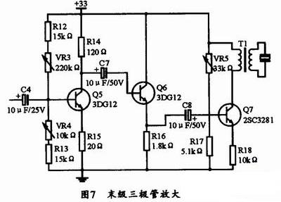 末级三极管放大电路采用东芝公司的2sc3281功率三极管,其电路如图7