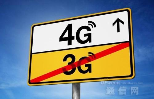 电信4G终端发展举步维艰:手机厂商反响冷淡