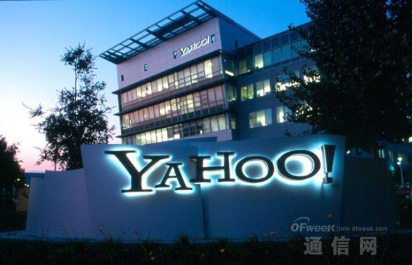 阿里巴巴IPO后:雅虎再次面临抉择  收购或被收购?