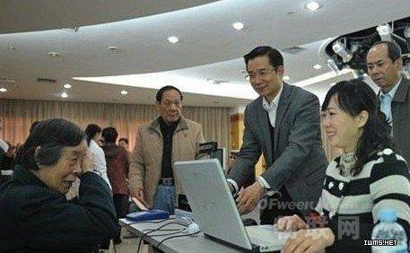 """广西鹿寨启用""""人脸识别""""领取养老保险系统"""