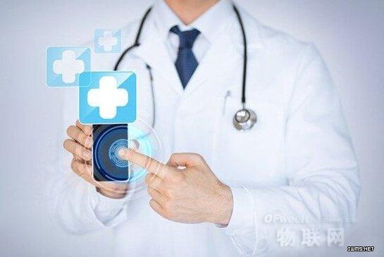 大数据在医疗行业应用的15个场景