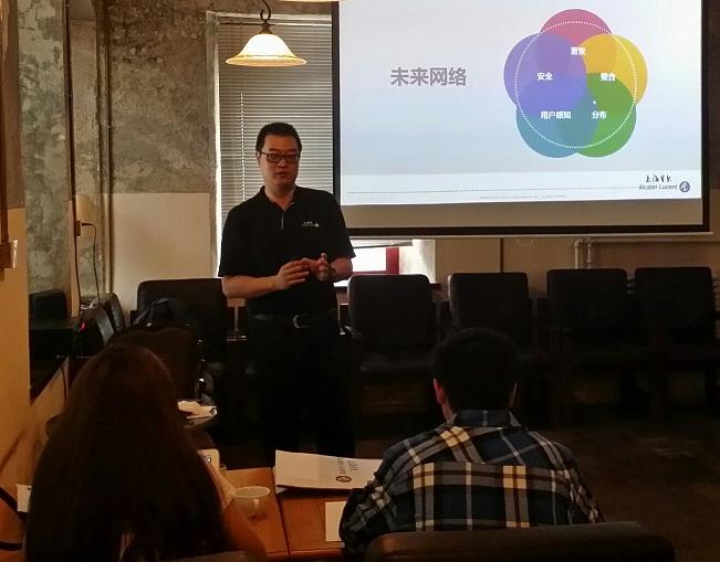 主讲人:上海贝尔股份有限公司市场与传播平台、市场战略与运营负责人郭瑢彦