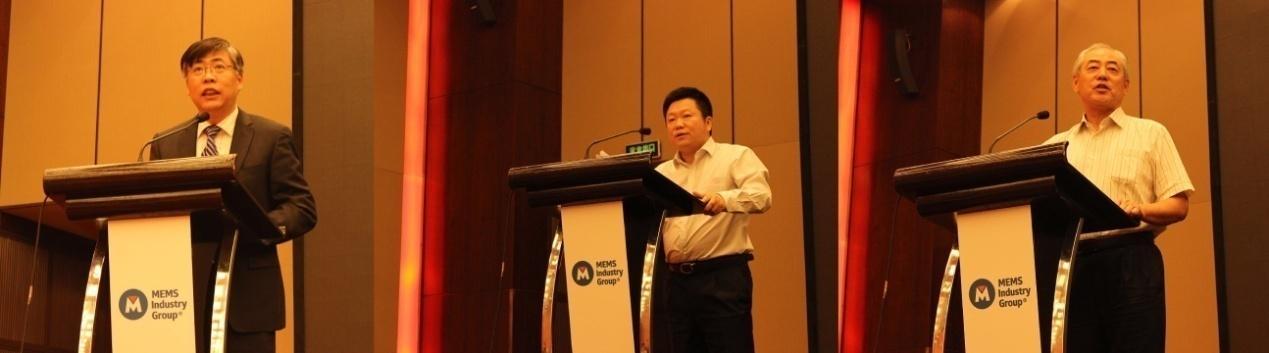 全球MEMS供应链及物联网峰会在上海成功举办