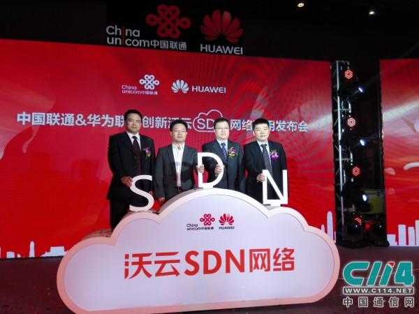 华为助力中联通部署商用沃云SDN:将提供五类云服务
