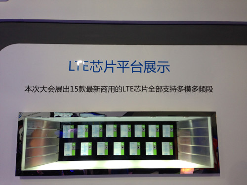"""中移动北京通信展""""和4G""""全面展现"""