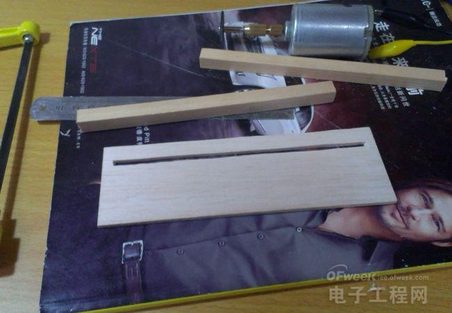 DIY一个MP3播放器送学姐