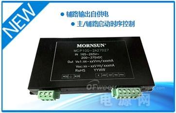 金升阳推出电容充电电源MCP100