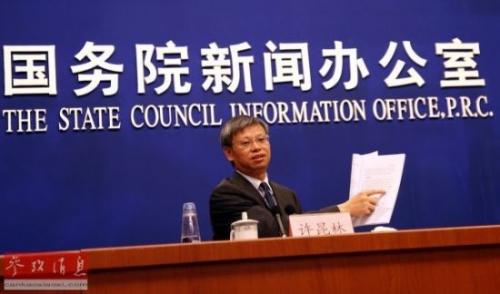 国家发展改革委:我国反垄断调查不存在选择性执法问题